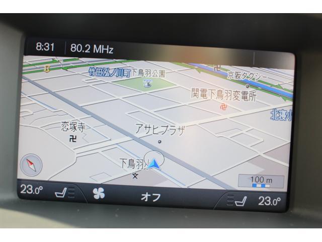 「ボルボ」「ボルボ V60」「ステーションワゴン」「京都府」の中古車20