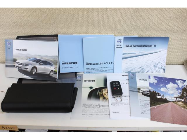 「ボルボ」「ボルボ V60」「ステーションワゴン」「京都府」の中古車40