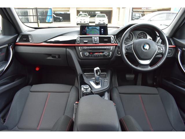 「BMW」「BMW」「セダン」「京都府」の中古車22