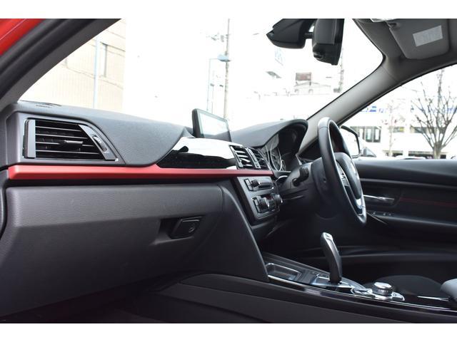 「BMW」「BMW」「セダン」「京都府」の中古車27