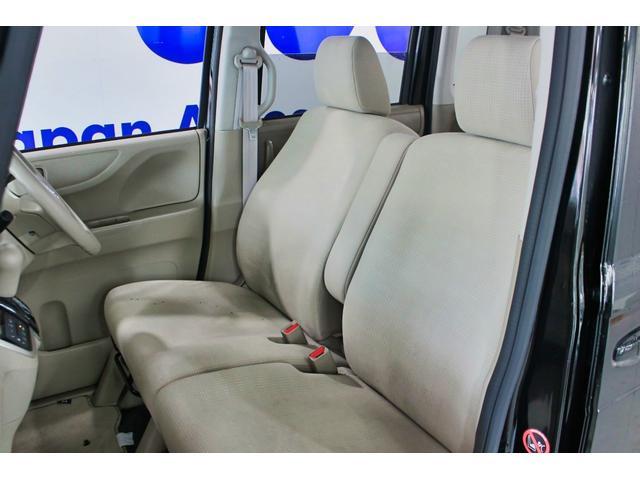 「ホンダ」「N-BOX」「コンパクトカー」「京都府」の中古車45
