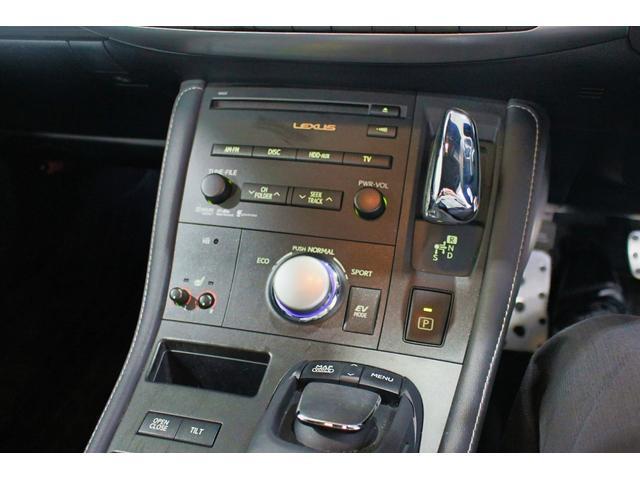 「レクサス」「CT」「コンパクトカー」「京都府」の中古車32