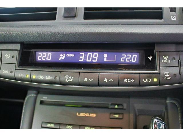 「レクサス」「CT」「コンパクトカー」「京都府」の中古車35