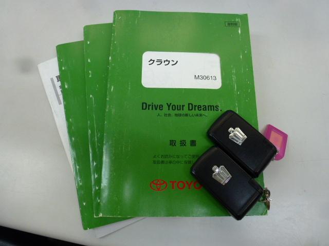 「トヨタ」「クラウン」「セダン」「和歌山県」の中古車23
