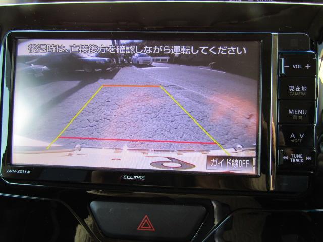 「ダイハツ」「タント」「コンパクトカー」「和歌山県」の中古車15