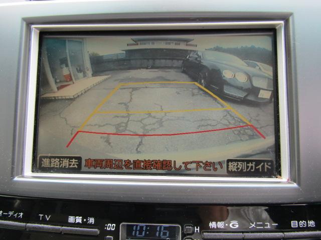 「トヨタ」「マークX」「セダン」「和歌山県」の中古車16