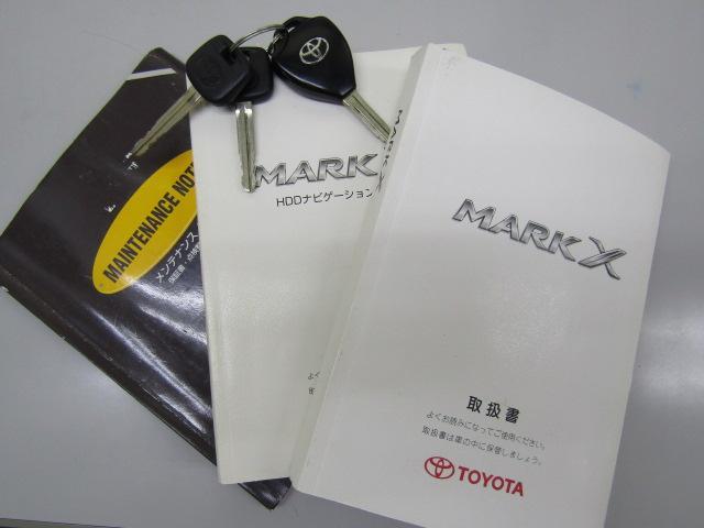 「トヨタ」「マークX」「セダン」「和歌山県」の中古車29