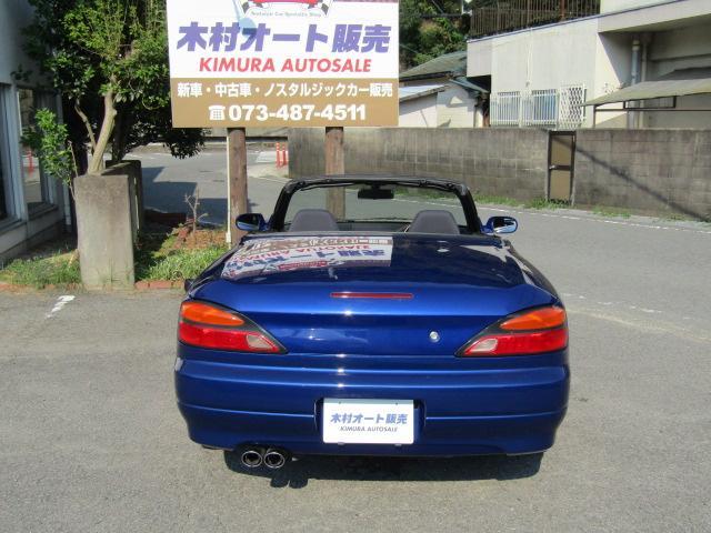 「日産」「シルビア」「オープンカー」「和歌山県」の中古車7