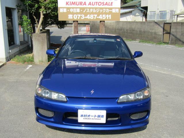 「日産」「シルビア」「オープンカー」「和歌山県」の中古車10