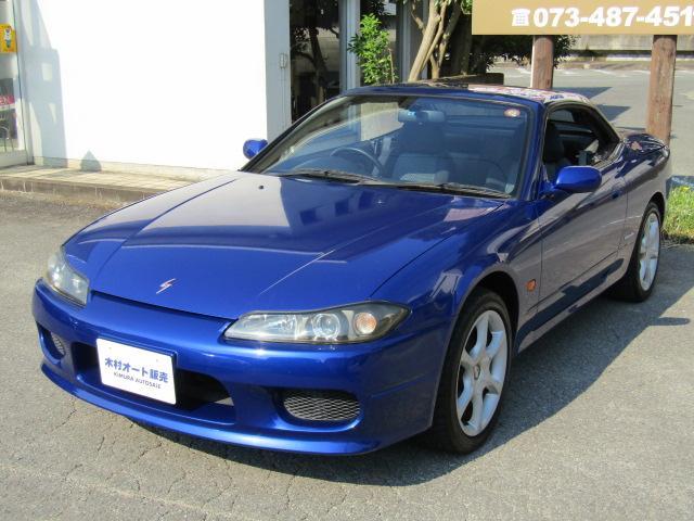 「日産」「シルビア」「オープンカー」「和歌山県」の中古車11