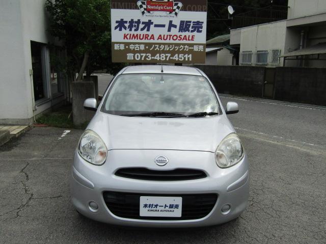 「日産」「マーチ」「コンパクトカー」「和歌山県」の中古車2