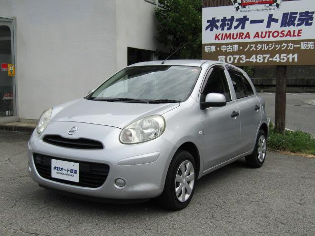 「日産」「マーチ」「コンパクトカー」「和歌山県」の中古車3