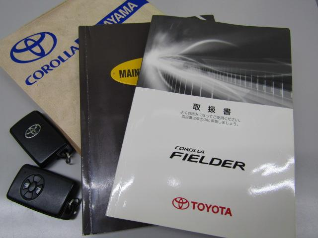 「トヨタ」「カローラフィールダー」「ステーションワゴン」「和歌山県」の中古車24