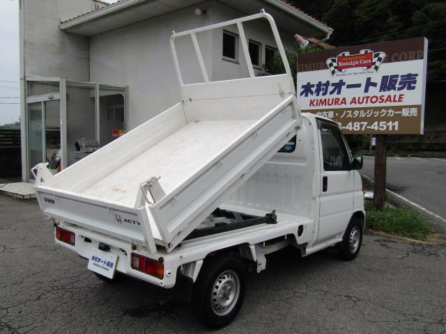 「ホンダ」「アクティトラック」「トラック」「和歌山県」の中古車6