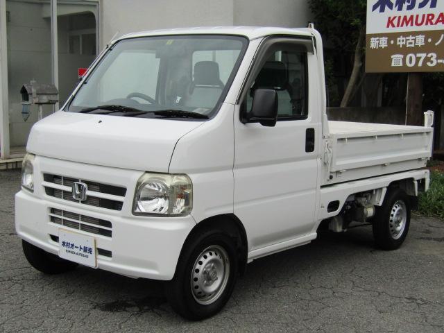 「ホンダ」「アクティトラック」「トラック」「和歌山県」の中古車10