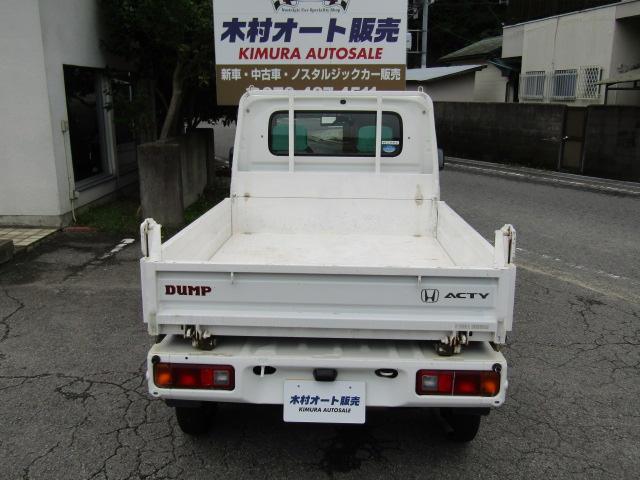 「ホンダ」「アクティトラック」「トラック」「和歌山県」の中古車14