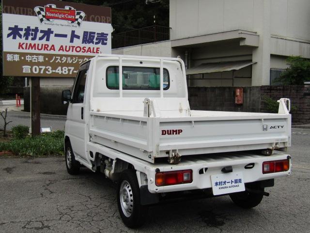 「ホンダ」「アクティトラック」「トラック」「和歌山県」の中古車15