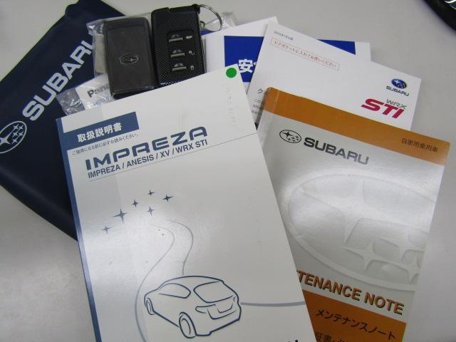「スバル」「インプレッサ」「セダン」「和歌山県」の中古車32