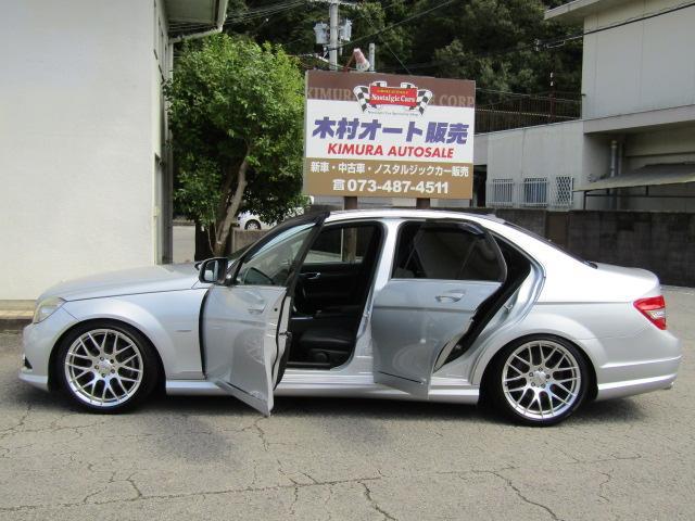 「メルセデスベンツ」「Mベンツ」「セダン」「和歌山県」の中古車8