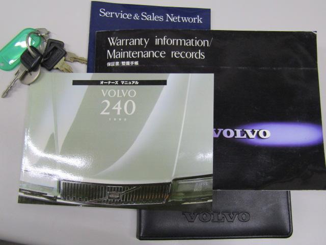 「ボルボ」「ボルボ 240」「セダン」「和歌山県」の中古車27