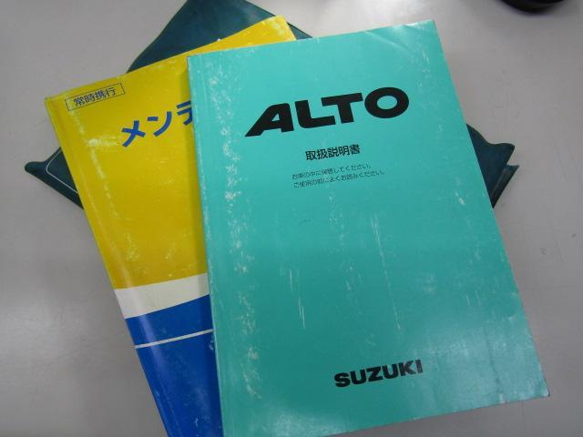 「スズキ」「アルトワークス」「軽自動車」「和歌山県」の中古車22