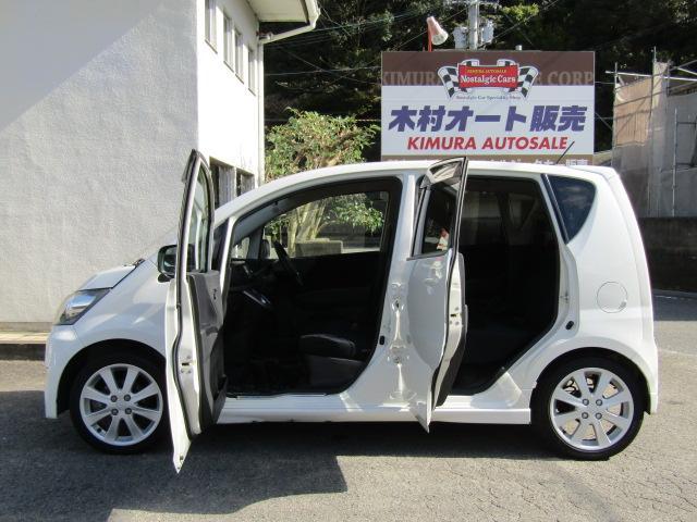 「ダイハツ」「ムーヴ」「コンパクトカー」「和歌山県」の中古車7