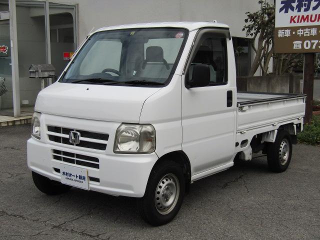 「ホンダ」「アクティトラック」「トラック」「和歌山県」の中古車3