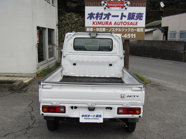 「ホンダ」「アクティトラック」「トラック」「和歌山県」の中古車7