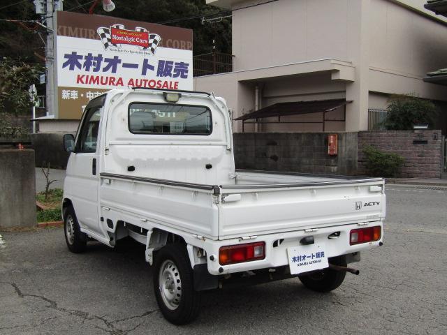 「ホンダ」「アクティトラック」「トラック」「和歌山県」の中古車8
