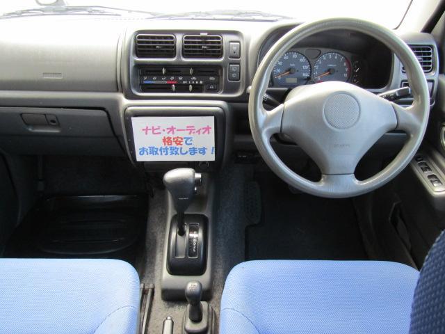 「スズキ」「ジムニー」「コンパクトカー」「和歌山県」の中古車11
