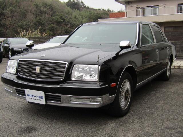 「トヨタ」「センチュリー」「セダン」「和歌山県」の中古車3