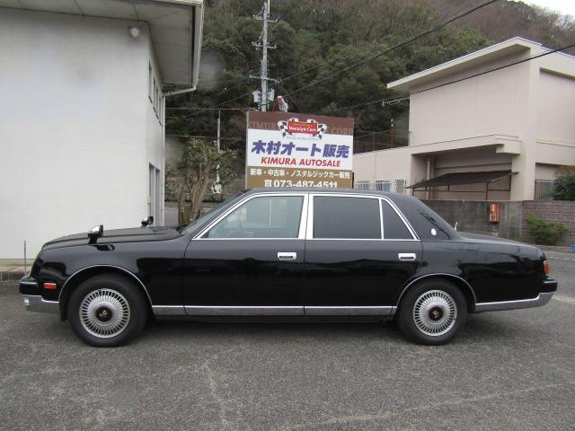 「トヨタ」「センチュリー」「セダン」「和歌山県」の中古車5