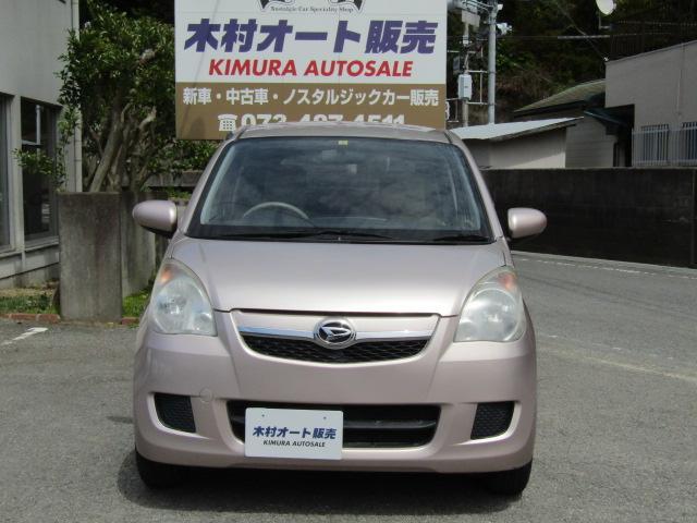 「ダイハツ」「ミラ」「軽自動車」「和歌山県」の中古車2