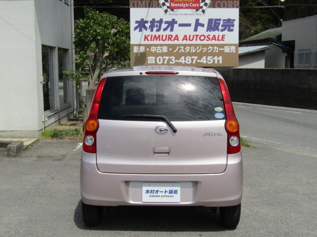 「ダイハツ」「ミラ」「軽自動車」「和歌山県」の中古車9
