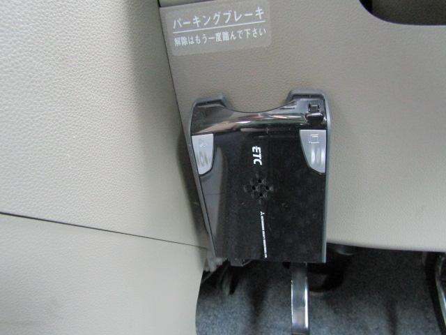 「ダイハツ」「ミラ」「軽自動車」「和歌山県」の中古車18