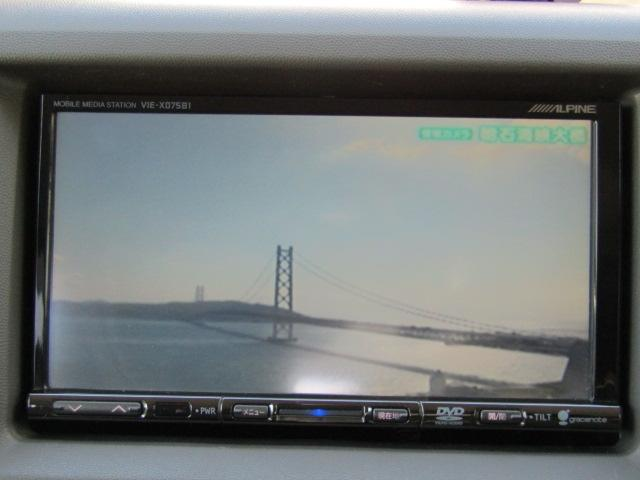 「スズキ」「エブリイワゴン」「コンパクトカー」「和歌山県」の中古車14
