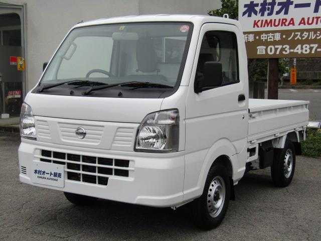 「日産」「NT100クリッパー」「トラック」「和歌山県」の中古車3
