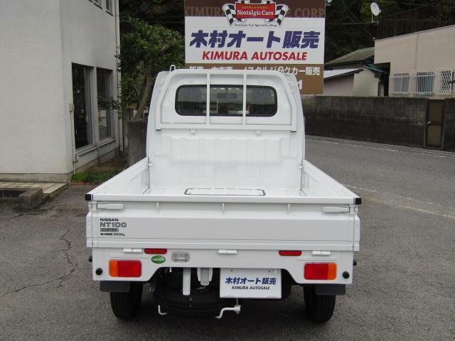 「日産」「NT100クリッパー」「トラック」「和歌山県」の中古車9