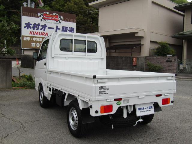 「日産」「NT100クリッパー」「トラック」「和歌山県」の中古車10