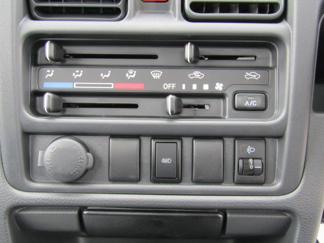 「日産」「NT100クリッパー」「トラック」「和歌山県」の中古車16