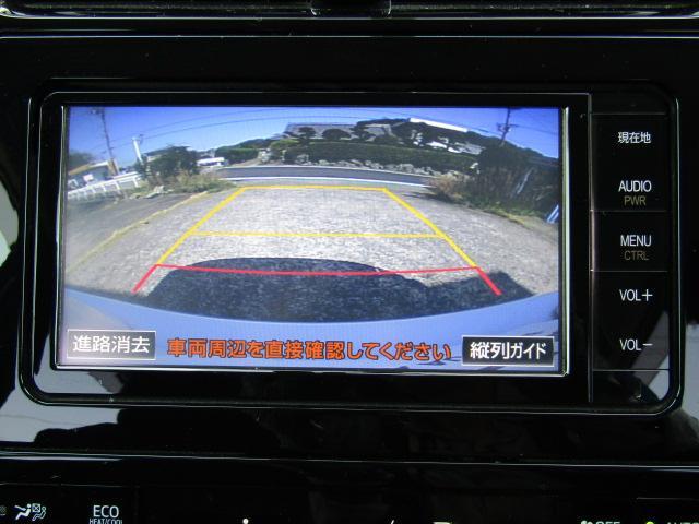 「トヨタ」「プリウス」「セダン」「和歌山県」の中古車13