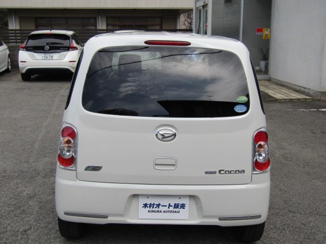 「ダイハツ」「ミラココア」「軽自動車」「和歌山県」の中古車7