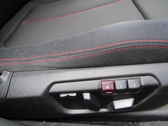「BMW」「3シリーズ」「セダン」「和歌山県」の中古車17