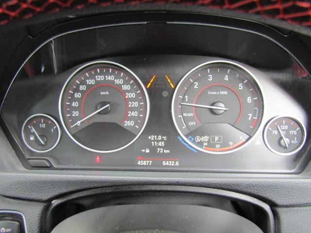 「BMW」「3シリーズ」「セダン」「和歌山県」の中古車19