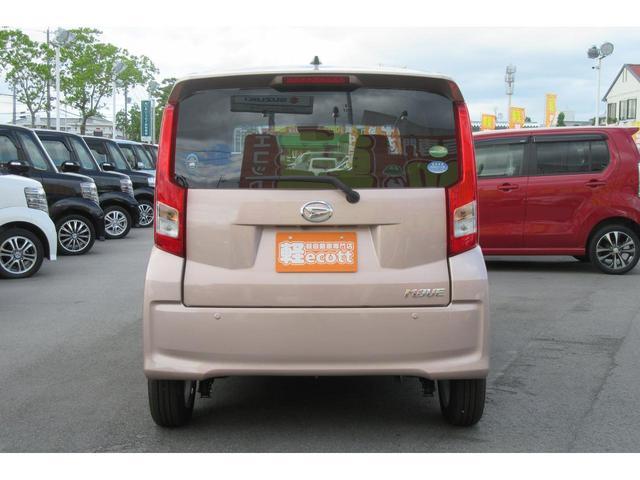 ダイハツ ムーヴ X SAII 登録済み未使用車 スマートアシストII・ABS