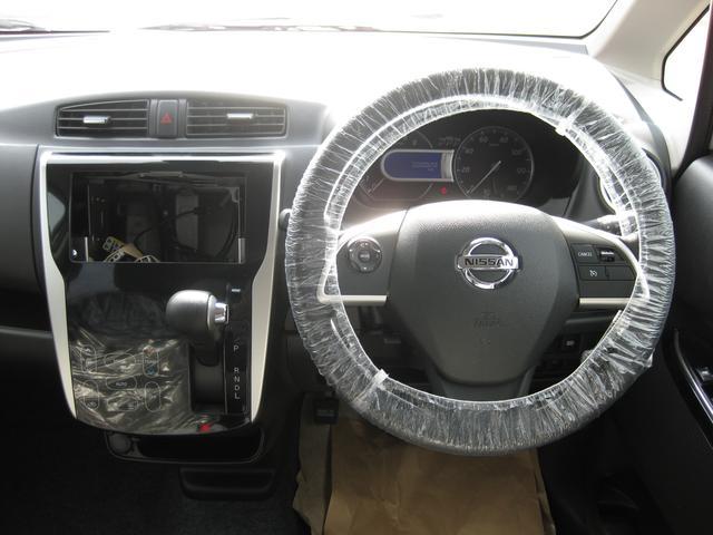ハイウェイスター Gターボ 届出済み未使用車・HID・ABS(7枚目)