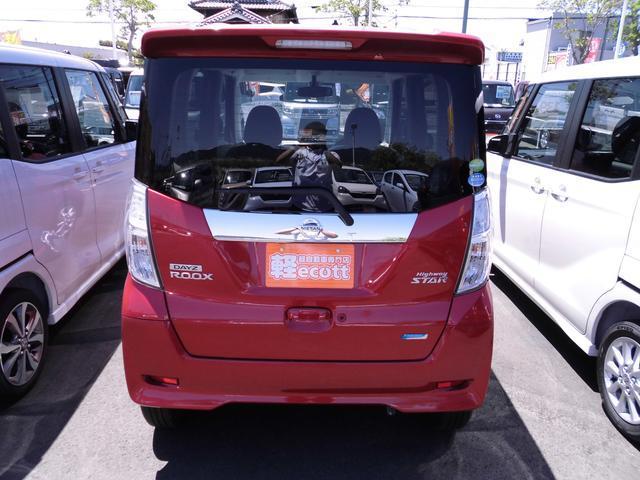 日産 デイズルークス ハイウェイスター X 届出済み未使用車・HIDヘッドライト