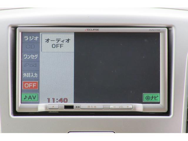 スズキ ワゴンR FX 社外メモリーナビ・アイドリングストップ・オートエアコン