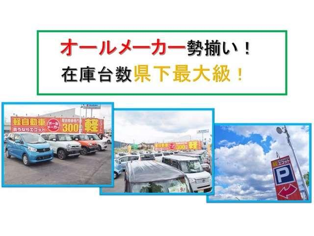 日産 デイズ J 届出済未使用車・エマージェンシーブレーキ・キーレスキー