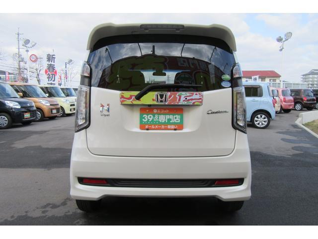 G・ターボパッケージ ターボ車・クルーズコントロール・CVT(7枚目)